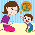 Child Play Chinese 2 (SMand) icon