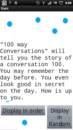 会话如何100