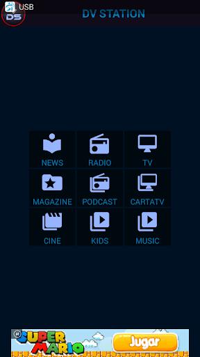 DVSTATION TV