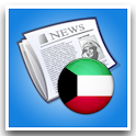 Kuwait News icon