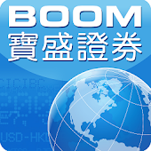 Boom Mobile Trading