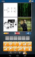 Screenshot of اربع صور كلمة واحدة