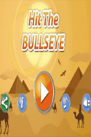 Crazy Bullseye shooter game