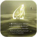 Muharram Wallpapers icon