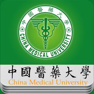 中國醫藥大學校園入口網站 LOGO-APP點子