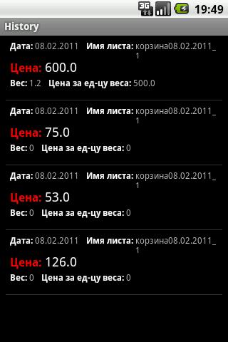 Money Keeper- screenshot