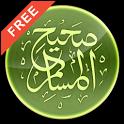 Sahih Al-Muslim (Arabic Free) icon
