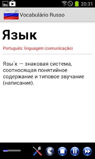 Vocabulário Russo