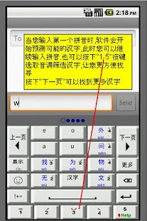 聪明打字 - screenshot thumbnail
