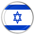 Israel Under Fire icon