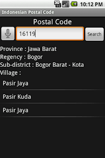 Indonesian Postal Code- screenshot thumbnail