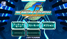 THE RHYTHM OF FIGHTERSのおすすめ画像1
