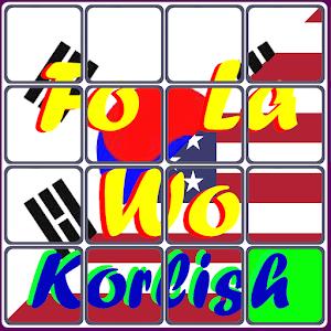 FoLaWo Korlish - an ESL Puzzle for Android