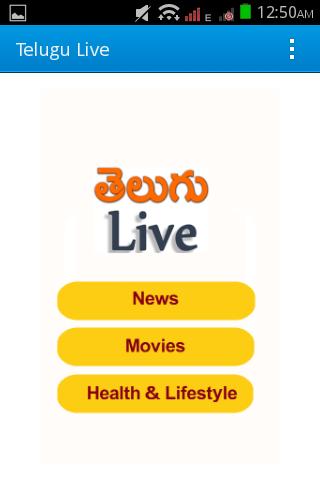 Telugu Live