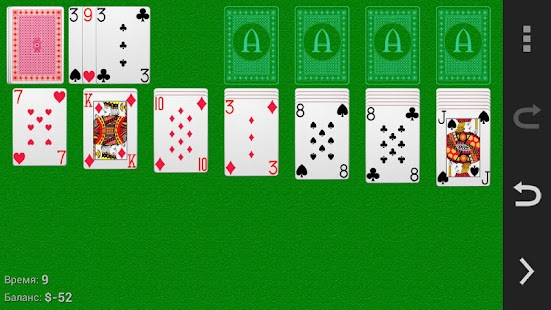 Durak+ - screenshot thumbnail