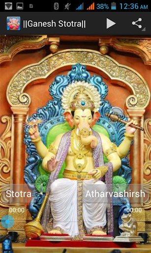 免費下載音樂APP Ganpati Ganesha Strotra Audio app開箱文 APP開箱王
