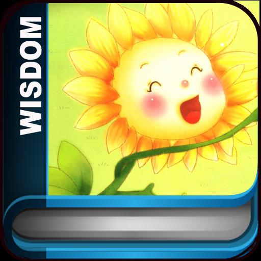 智慧谷 成长系列 蒲公英的小屋 ● 童话故事 宝宝故事 教育 App Store-愛順發玩APP