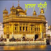 NanakShahi Calendar-Jantri2014