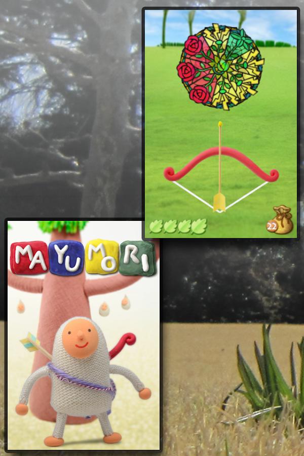 MA.YU.MO.RI - screenshot