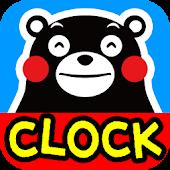 Analog clocks KUMAMON Free