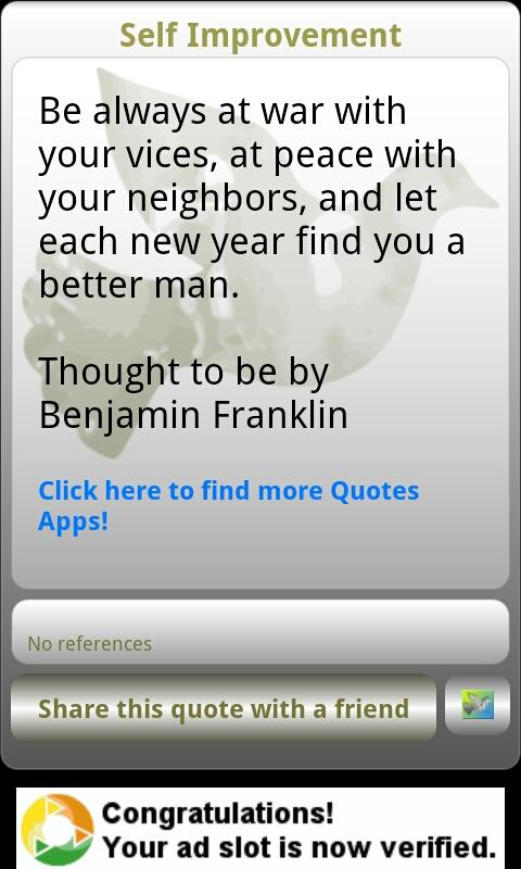 Inspiring Famous Quotes Daily - screenshot