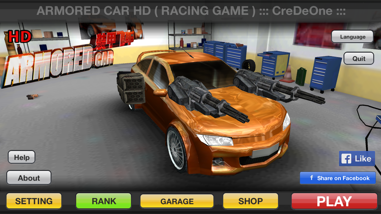 Armored Car HD Racing Game Google Play Store Revenue - Sports cars racing games