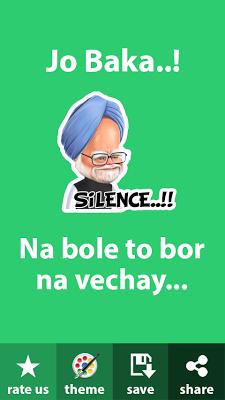 Jo Baka Meme Generator on Google Play Reviews | Stats