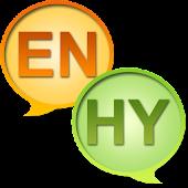 English Armenian dictionary