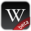 Wikipedia Beta 2.0-beta-2014-12-09 APK for Android