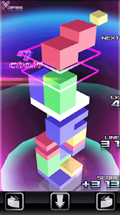 PUZZLE PRISM- screenshot thumbnail