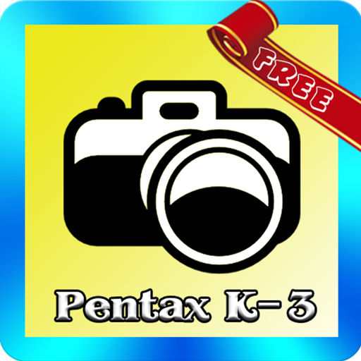 Pantax K-3 Tutorial LOGO-APP點子