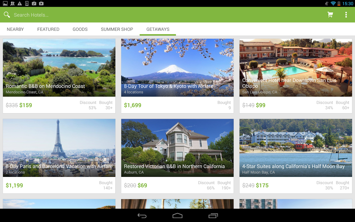 Groupon - screenshot