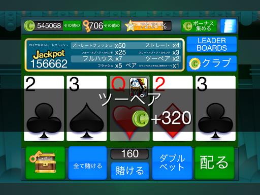 ビデオポーカー ゲーム日本語・無料!オンライン
