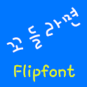 NeoHardramen™ Korean Flipfont icon