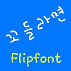 NeoHardramen Korean Flipfont icon