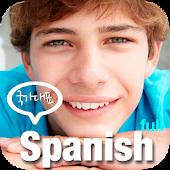 국가대표 스페인어 완전 첫걸음 (풀버전)