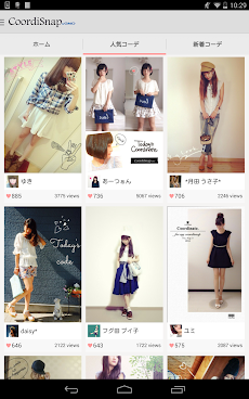 コーデスナップ - おしゃれファッションコーディネートのおすすめ画像1