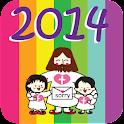 2014 Indiaभारत Public Holidays icon