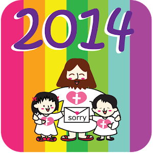 2014 Indiaभारत Public Holidays 工具 LOGO-玩APPs