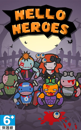 Hello Heroes
