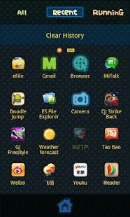 Forgetting Theme GO Launcher - screenshot thumbnail