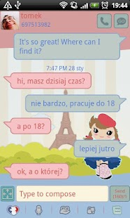 GO SMS Pro Sweet Paris Theme