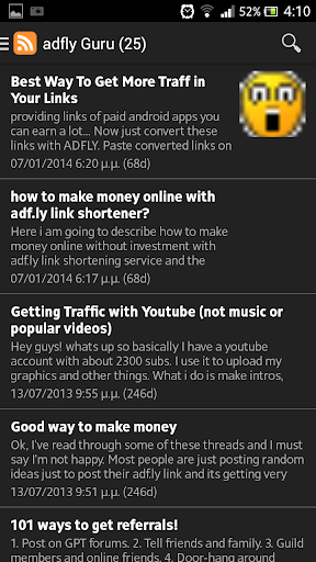 玩免費教育APP|下載Guru app不用錢|硬是要APP