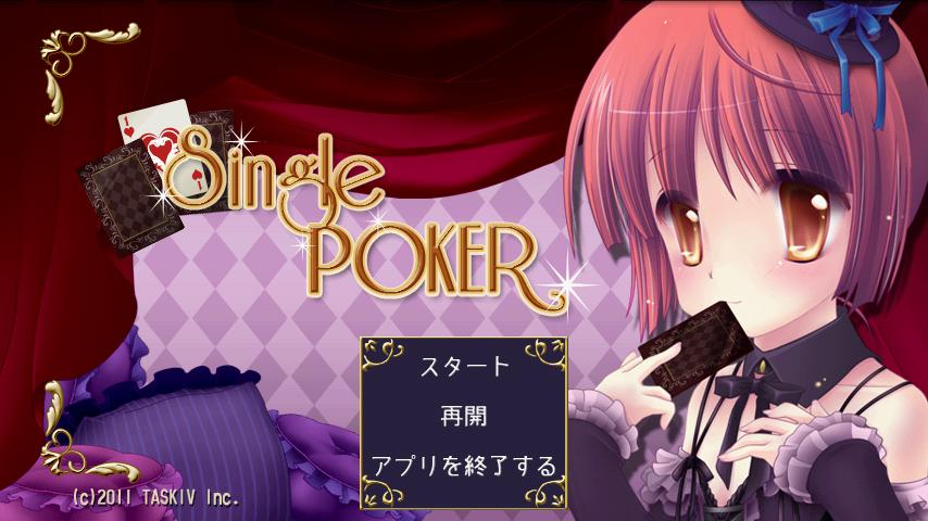 Single Poker - screenshot