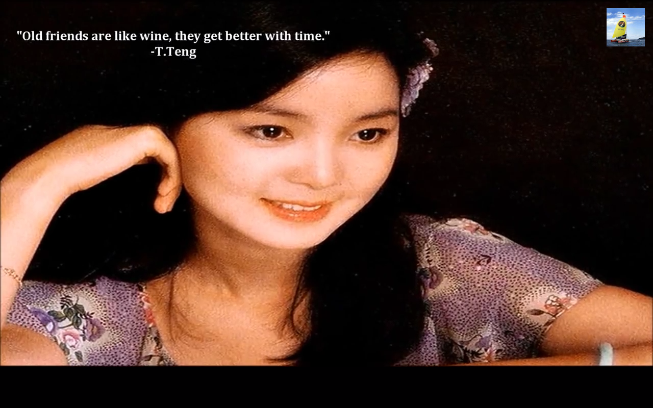 Teresa Teng - screenshot