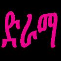 Ethiopian Drama icon
