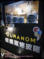 Pizza at Monster 柴燒窯烤披薩
