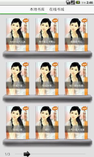 MyFun 遊戲豆攻略小組 遊戲豆攻略小組 - 《UNISON 聯盟》武器圖鑑-杖(UR) http://myfun.gamedb.com.tw/TextContent.aspx?cid=106892