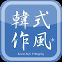 KS韓式作風:日韓平價男裝人氣商店