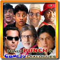 Hindi Punch & Comedy Dialogues icon